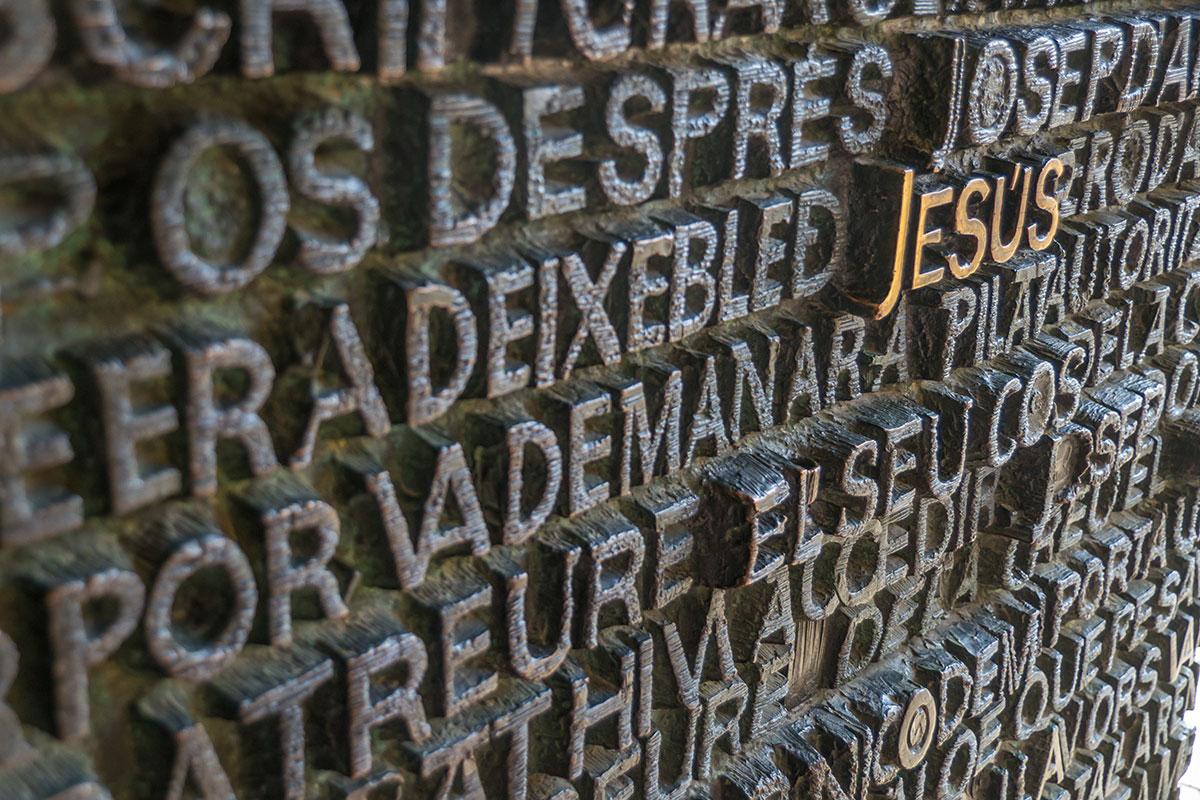 Barcelona - Sagrada Familia - Tür zur Passionsseite